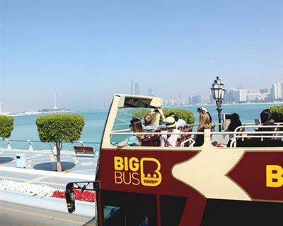 Big Bus Abi Dhabi