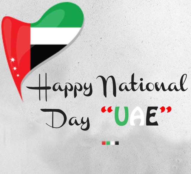 UAE National Day 2016